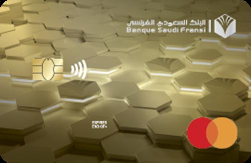 أنت كلاسيك البنك السعودي الفرنسي
