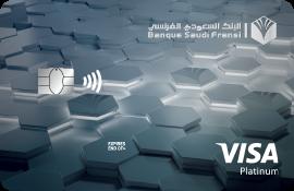 فيزا بلاتينيوم البنك السعودي الفرنسي