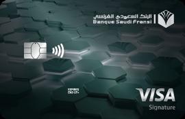 فيزا سيجنتشر البنك السعودي الفرنسي