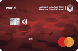 ماستر كارد وورلد البنك السعودي الفرنسي