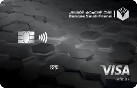 قارن بين البطاقات البنك السعودي الفرنسي