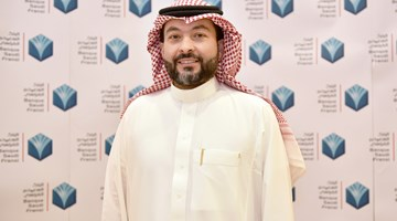 Banque Saudi Fransi crosses a significant milestone in its bank-wide transformation program