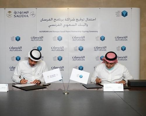توقيع اتفاقية شراكة بين برنامج الفرسان »السعودية« والبنك السعودي الفرنسي