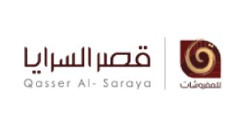 Qasser Al Saraya