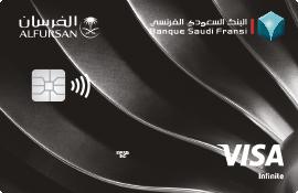 Visa Al Fursan Infinite