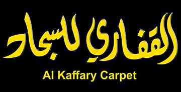 AlKaffary carpets