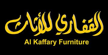 Alkaffary furniture