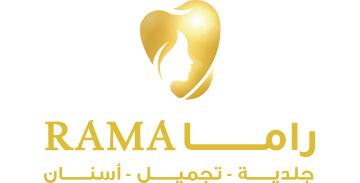 عيادة راما للجلدية والتجميل والأسنان