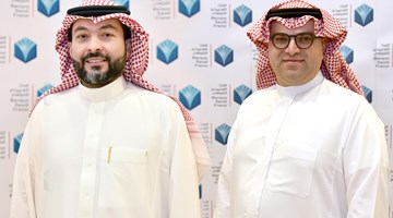 Banque Saudi Fransi goes live with Finastra to future-proof treasury and trading business