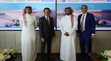 تعيين البنك السعودي الفرنسي كمنظم رئيسي مفوض لتمويل مشروع البحر الأحمر للتطوير السياحي، وهو أول تمويل بالريال السعودي للمشاريع الخضراء في المملكة العربية السعودية