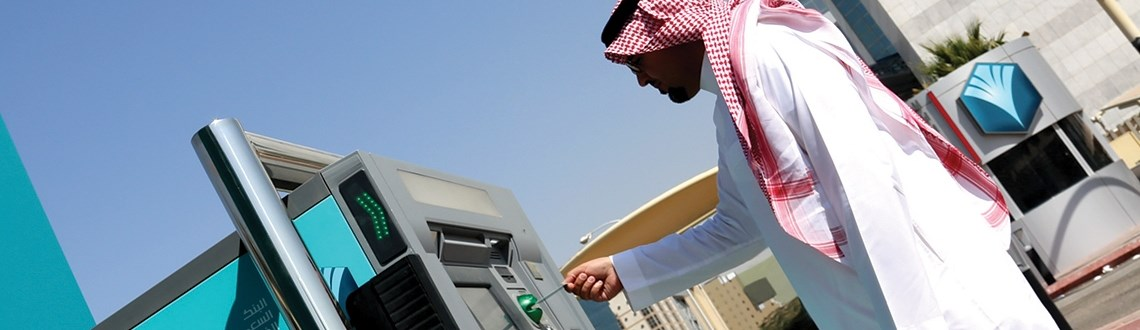 أجهزة الصرف الآلي البنك السعودي الفرنسي