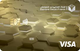 فيزا الذهبية توافق البنك السعودي الفرنسي