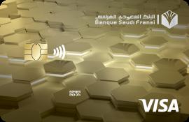 البطاقات الأساسية البنك السعودي الفرنسي