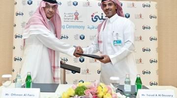 البنك السعودي الفرنسي يوقع اتفاقية مع جمعية الأطفال المعوقين للتبرع من خلال برنامج جنى