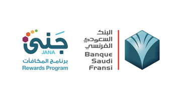 البنك السعودي الفرنسي يطلق التطبيق الأول من نوعه