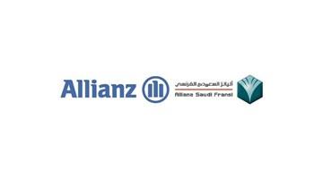 يعلن البنك السعودي الفرنسي عن إبرام اتفاقية لبيع أسهم تمثل 18.5% من رأس مال شركة أليانز السعودي الفرنسي للتأمين التعاوني