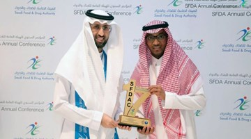 Diamond Sponsor for the First Conference of Saudi Food and Drug Authority