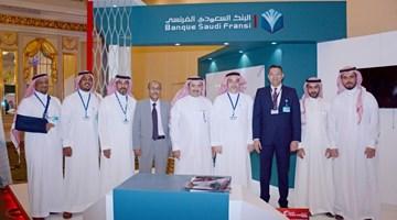 Platinum Sponsor for The Saudi Trade Finance summit