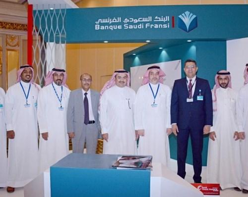 راعي بلاتيني لقمة تمويل التجارة السعودية