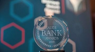 البنك يحصل على جائزة أفضل بنك في مجال التمويل التجاري للعام  2019
