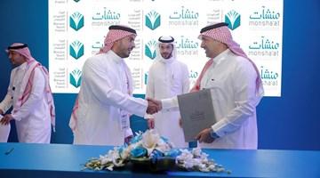 البنك السعودي الفرنسي يقدم دعمه عبر منشآت