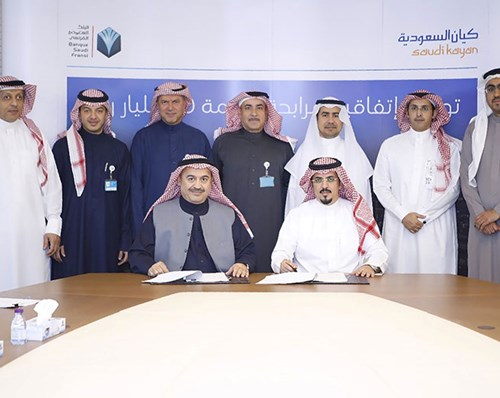 Signing a Financing Agreement with the Saudi Kayan Petrochemical Company